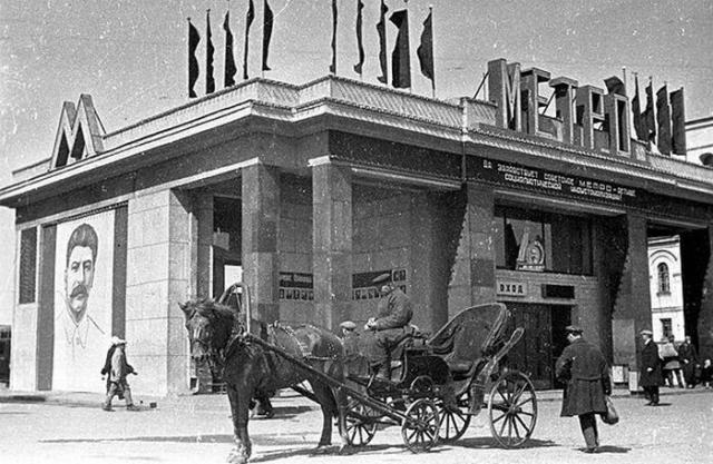 Фотографии старой Москвы во времена СССР